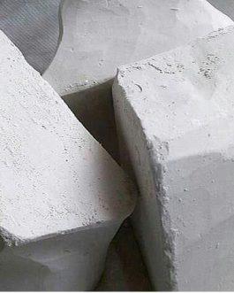 Vatutin Chalk